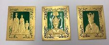 PAHLAVI DYNASTY IRAN COMMEMORATIVE CORONATION GOLD ENAMELED STAMP SET 1347/1967