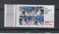 BRD Briefmarken 1998 Sporthilfe Mi.Nr.1971** postfrisch Rand