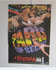 UNUSED PARIS TOP SECRET original MOVIE POSTER  JAPAN JAPANESE