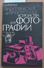 Electrical Electronic Device Book Design Photo Camera Russian USSR Construction