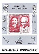 INDIA - 1995 MAHATMA GANDHI - MINIATURE SHEET MNH