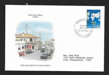 GABON 1990 FIRST DAY COVER WORLD POST DAY MAP 125TH ANNIV OF POSTAL SERVICE