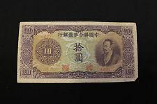 10 Yuan China Puppet Bank Banknote #2