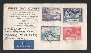 1949 Bahamas UPU FDC. Nassau First day cover