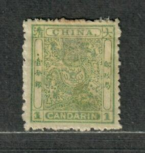 China Sc#10 Perf 12 1/2 M/HH/F-VF, Imperial Small Dragon Stamp, Cv. $175