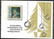 BRAZIL SOUVENIR SHEET #1147 (NH) FROM 1969