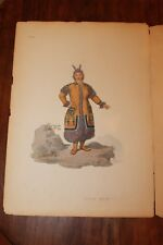 Costume of Russian Empire.A Female Yakut.Etching.1803.Pall Mall.Edward Harding
