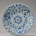 lovely 19C Chinese porcelain kitchen ch'ing Qing Plate South East Asia