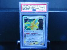 2006 Pokemon Japanese Holon Research Tower Dragonite 1st ED Holo PSA 10 Gem Mint