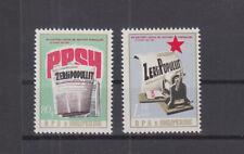 1982 40 J. Parteiorgan Mi 2135-36 ** Luxus!