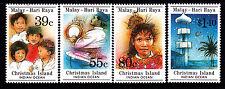 1989 Christmas Island Malay Hari Raya - MUH Complete Set