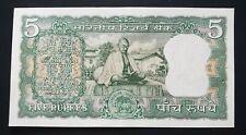 India  - 5 RS - GANDHI ISSUE - B.N.ADARKAR - 1969-1970 -  UNC