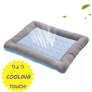 Dog Cat Puppy Cooling Pet Bed Sofa Portable Summer Outdoor Mat cool Breathable