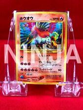 {B rank} Pokemon Card Ho-oh No.250 Holo Neo Revelation japanese Ver. F/S #514