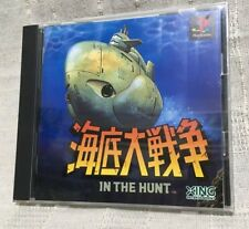 In the Hunt Kaitei Daisensou PS1 Japanese Playstation Used