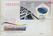 People's Republic of China Mi.-number.: block141 (complete issue) FDC  (9398529