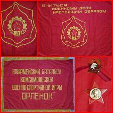 Soviet Russian flag banner USSR Hammer Sickle Star badge Army