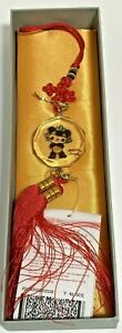 Beijing Olympic 2008 Games Yingying Crystal Good Luck Knot Red Tassel New in Box
