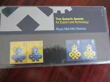 STAMPS OF THE QUEEN'S AWARD FOR EXPORT AND TECHNOLOGY