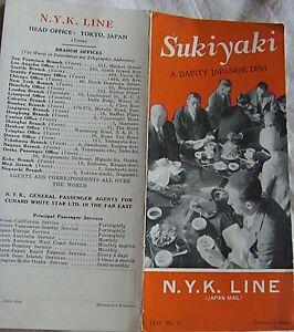 NYK JAPAN MAIL SUKIYAKI PARTY 1935