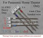 6c speaker connectors 16AWG 8.2mm Heavy Duty made for old Panasonic home theater