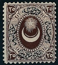[56929] Turkey Due 1865 good MH Very Fine stamp $50