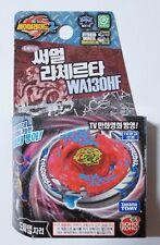 TAKARA TOMY Beyblade Metal Fight Fusion : Thermal Lacerta WA130HF (BB74)