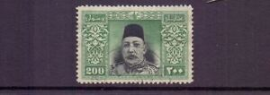 TURKEY 1914 200pi SULTAN MOHAMED FINE USED
