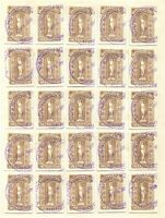 CANADA REVENUE BCL34 USED BRITISH COLUMBIA LAW STAMP RECONSTRUCTED SHEET