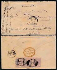 CEYLON 1882 STEAMER 12c to INDIA...JAFFNA PAID + RMARAR