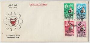 BAHRAIN 1974 *NATIONAL DAY* set of 4 on official illustrated FDC