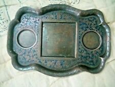 Antigue Hand Inlay Meena Engraved Work Solid Copper  Vase Islamic Tray