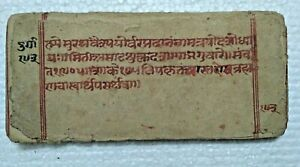 INDIA  HINDU RELIGIOUS HAND WRITTEN  MANUSCRIPTS IN SANSKRIT 37 LOOSE SHEETS