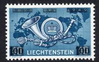 Liechtenstein 1 Franc on 40 Rp U.P.U. Stamp c1950 Unmounted Mint  (3660)