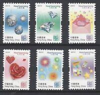 China Hong Kong 2019 Heartwarming Special Stamp 心思心意
