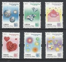 China Hong Kong 2019 Heartwarming Special Stamp 心思心意