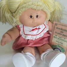 Cabbage Patch Kid 15th Anniversary Special Edition W/ Birth & Adoption Papers