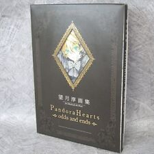 JUN MOCHIZUKI ART WORKS Pandora Hearts Gashu ODDS AND ENDS Book SE*