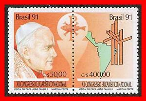 BRAZIL 1991 POPE JOHN PAUL II MNH RELIGION, MAPS, FISH