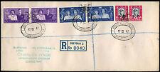 South West Africa 1947 Royal Visit Special Handstamp Registered FDC #C36489