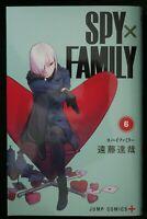 JAPAN Tatsuya Endo manga LOT: Spy x Family vol.1~6 Set