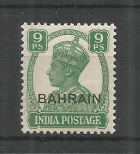 BAHRAIN 1942-45 GEORGE 6TH 9p GREEN SG,40 M/MINT LOT 307B