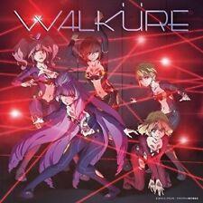 CD de musique en édition limitée japan