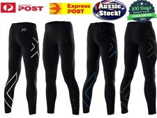 2XU COMPRESSION PANTS - Mens Long Tights Pants Skins  - ALL Sizes - AUTHENTIC