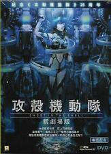 Ghost in the Shell The New Movie 2015 Japanese DVD English Subtitles R3 NEW