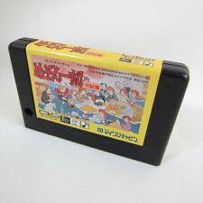 MSX MEZON IKKOKU Kanketsu Hen MSX2 Import Japan Video Game Cartridge only msx