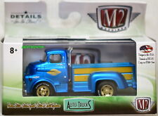M2 MACHINE 2018 AUTO-TRUCKS 1958 DODGE COE TRUCK R46