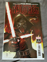 Star Wars The Rise of Kylo Ren #4 Camuncoli 1:25 Variant 2020 NM - Marvel Disney