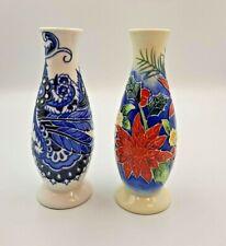 More details for old tupton ware flower bud vase 16cm