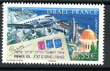 STAMP / TIMBRE FRANCE  N° 4299 ** PREMIER VOL ETAT ISRAEL FRANCE